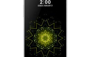 LG-G5-H850-recenze